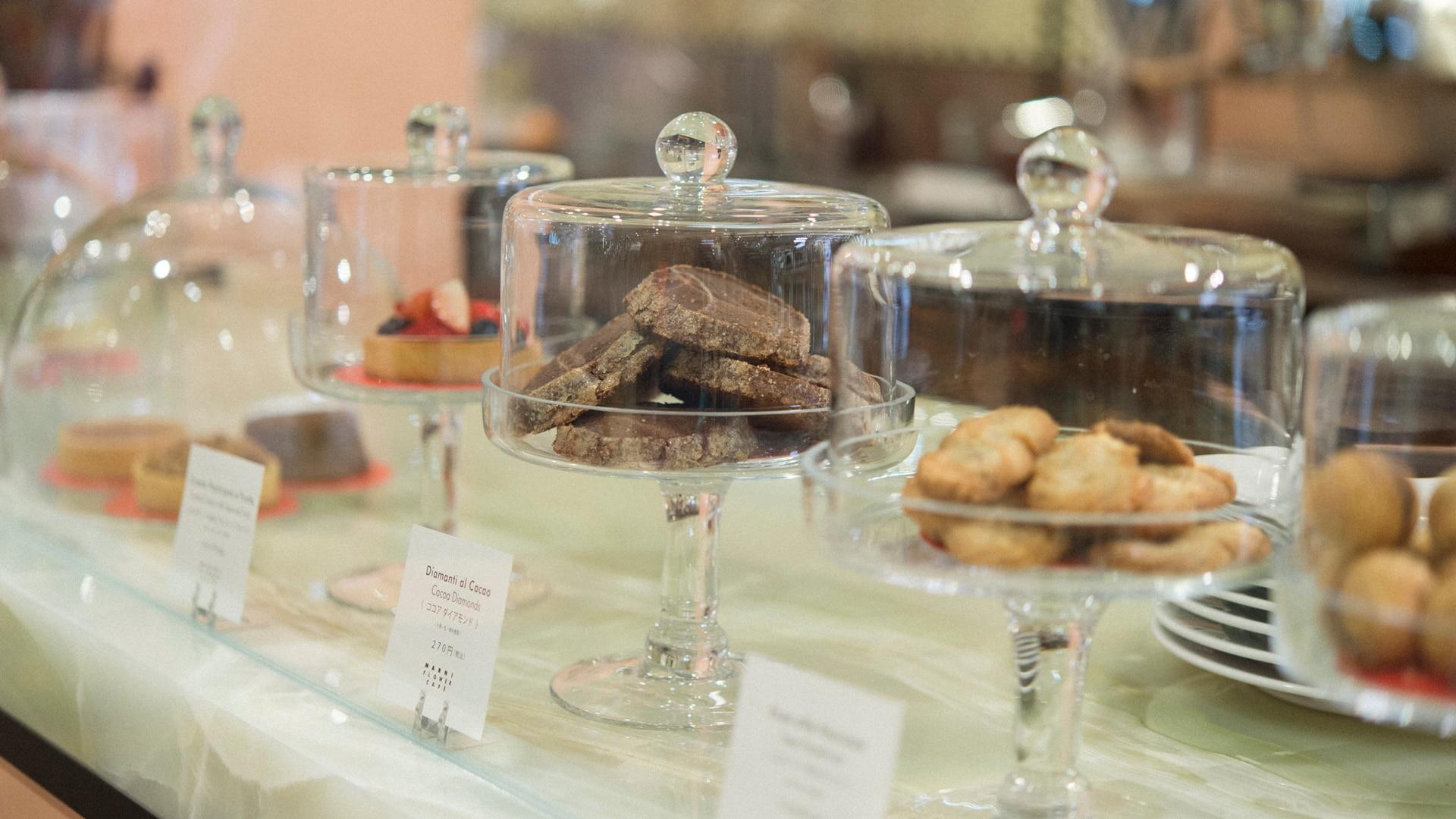 Gros plan sur l'alimentation du Marni Flower Cafè