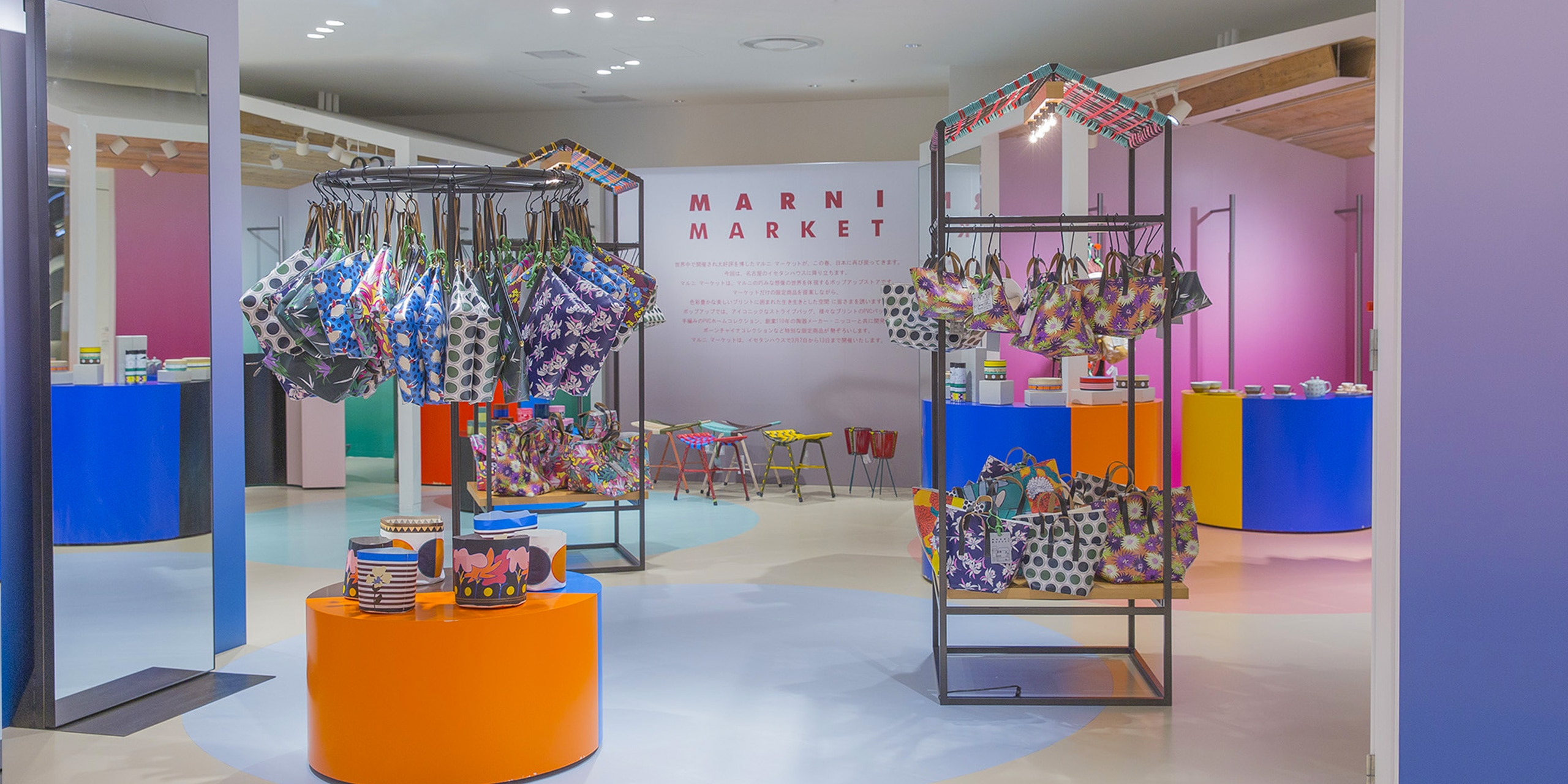 Marni Market pop up in Nagoya and Fukuoka 2017 interior 1